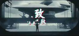 中航宣传片出现神秘战机 舰载无人机可提升航母战力