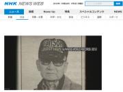 日本杰尼斯社长去世 曾培养木村拓哉等国民级偶像