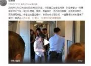 大连至北京列车上,无票大妈用鞋抽打乘警:没有带刀,否则捅死你们!