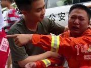 连续救援14小时疑仍有人被困 小伙痛哭:我真的努力了