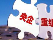 保利集团与中国中丝重组获批 央企降至96家