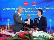 华为加持下 全球首个5G全覆盖国家诞生