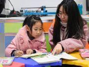 教育部谈家长作业:必须坚决治理 这不是教育初衷