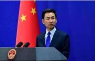 """22国对中国新疆问题""""集体质问"""" 外交部严词回应"""