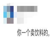 """撤广告挺""""港独""""?这家日本品牌可能要凉凉了"""