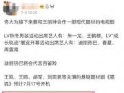 从网红到明星,马蓉已经签约团队准备进军娱乐圈,引网友热议