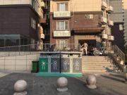 北京一小区垃圾分类用上人脸识别 累计积分可兑奖