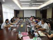 江西、内蒙古拟联合组建国家稀土功能材料创新中心