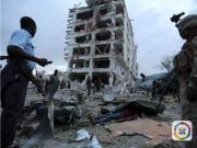 索马里南部一酒店遭恐怖袭击 数十人伤亡