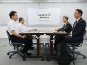 日韩就日本限贸首次面对面,气氛十分紧张、开场没握手