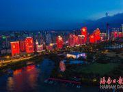深圳湾面朝香港方向亮起巨幕五星红旗 网友:最美中国红