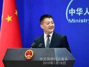 美国在北极地区面临中国的战略挑战?外交部回应