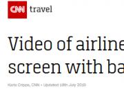 恶心 男子乘飞机赤脚操作机上屏幕惹争议(图)