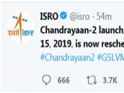 """印度官方宣布:7月22日""""月船2号""""将重新发射"""