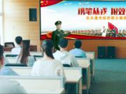 逐梦军营,荣光闪耀!军委国防动员部发布2019年全国征兵公益宣传片