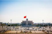 """这些""""中国之最""""乃至""""世界之最""""你知道几个呢?"""