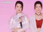 by2得零星 冲上了热搜榜:洪一诺被强捧 导师双标