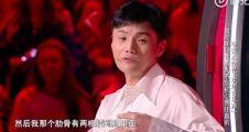 李荣浩北漂经历 遭遇车祸肌肉萎缩腿跟手臂一样细