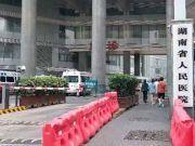 湖南五旬男子疑在医院被男医生强制猥亵 涉事医生已被刑事拘留