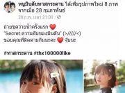 """泰国的""""伪娘"""" 真的比女生还好看"""