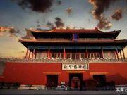 老北京十大灵异事件地点,每个都让人后脊发凉!