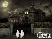 上海林家宅37号的灵异事件 悬而未破的灵异事件