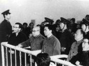 """揭秘:""""林彪四人帮集团""""中 他的命运最令人叹息"""