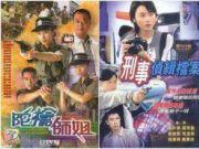 看了香港警匪剧:原来我被TVB骗了20年……