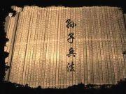 中国的十大文学之最,你都知道有哪些吗?