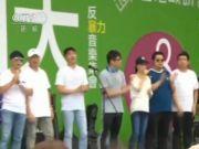 """香港市民发起""""希望明天""""音乐集会 9万人共表和平心声"""