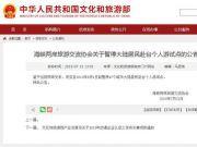 个人赴台暂停原因究竟为何 11年来大陆游客给台湾带来了什么?