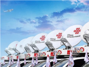 中国联通5G体验方案曝光:每月100GB流量