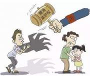 """声称""""养不起""""父母多次出卖亲生儿 法院撤销其监护权"""