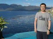 34岁男子离奇失踪!买了机票却没上飞机