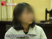 网红主播获刑8年 18岁网红怀疑被人抄袭引发百人斗殴