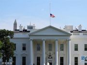 特朗普下令降半旗 24小时内发生两起重大枪击事件