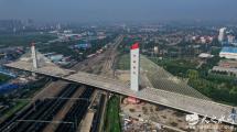 世界最大规模转体斜拉桥创三项世界之最