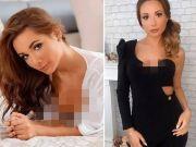 24岁俄罗斯网红疑被男友杀害 尸体被全裸放在行李箱中