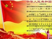 国歌首版样片入藏国博