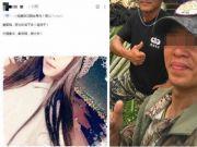 台湾教练追求女子失败后对其性侵分尸 被判处死刑
