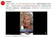 91岁打破短跑纪录 美国老奶奶已打破三项短跑纪录