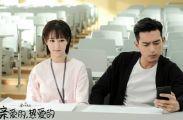 杨紫李现拍杂志 黑白款情侣造型互动良好无缝交流