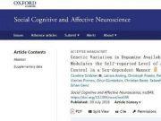 拖延症基因找到了!与大脑中的多巴胺释放有关