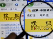 搜狐股价又跌1.57% 搜狐股价再创新低