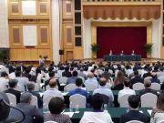 中央在深圳举行香港局势座谈会 向各界人士问计求策