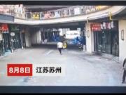 苏州商业街一小吃店煤气泄漏引发爆炸,致二人受伤,官方通报来了