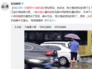 交警雨中光脚执勤感动网友 被赞哈尔滨最美男交警