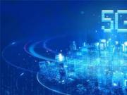 华为预测2025十大趋势:到2025年全球58%人口都能拥有5G