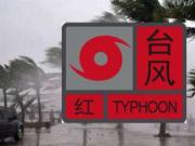 今年首个台风红色预警发布 台风应急响应升级至二级
