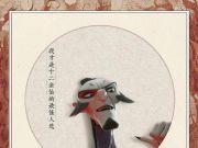 《哪吒》票房超《药神》升至中国影史票房第七